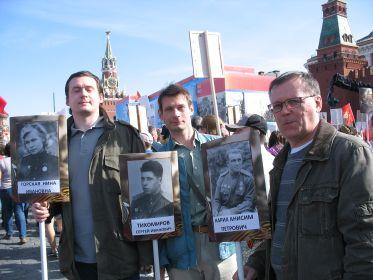 Бессмертный полк 9 мая 2015г Москва