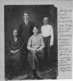 Виталий с бабушкой, тетей Пашей и дядей Николаем