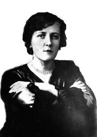 Трофимова Елена Митрофановна - тётя.