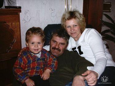 Я, муж Яков и мой сын.