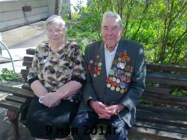 дедушка с бабушкой 9.05.2014г.