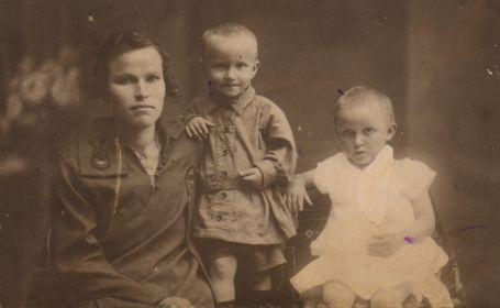 Жена Мария Петровна, сын Николай и дочь Валентина