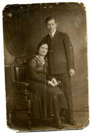 мама и папа Евграфов Николай Варлаамович