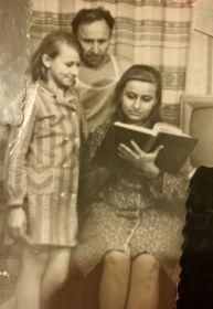 Михаил Кузьмич, дочь Людмила и дочь Нина
