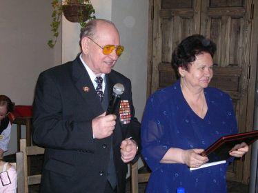 Санкт-Петербург,30.10.2006 г.