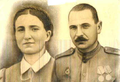 Конозовы Александр Васильевич и Пелагея Захаровна