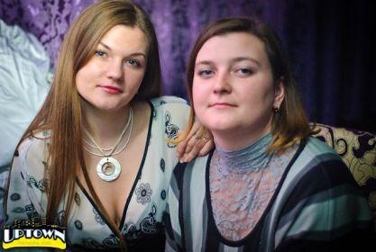 Правнучки Ройбу Ирина и Ройбу Светлана