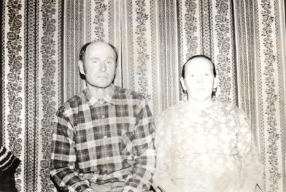 С мужем - Дмитрием