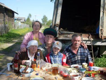 С дочкой ,сыном и правнуком.