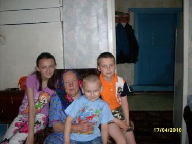 С правнуками - Таней, Андреем и Кириллом