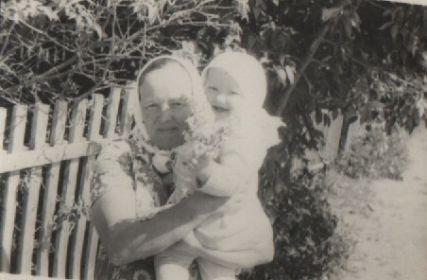 С внучкой Натальей