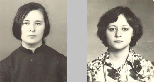 Дочери Людмила и Ольга