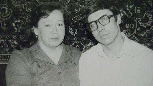 Людмила и Леонид