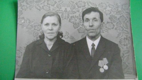 """С супругой Анастасией. У бабушки были медали: """"За доблестный труд в годы Великой Отечественной войны 1941-1945 г.г."""" и """"Орден Трудовой Славы"""". Она смущалась их демонстрировать и очень гордилась супругом."""