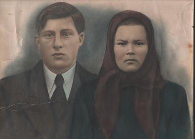 Клокотов Александр Александрович со своей женой Клокотовой Марией Павловной (довоенное фото)