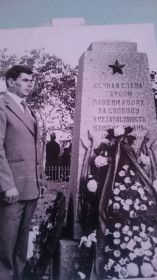 Братская могила 1982г., Волгоградская обл, Городищенский район, д.Кузьмичи (младший сын)