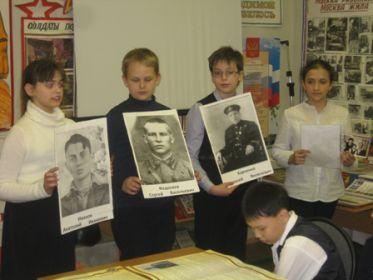 учащиеся 5-го класса г.Москвы, к Дню Победы 9 мая в 2014 году.