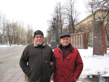 Алексей и Владимир