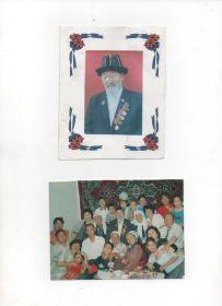 Балгар