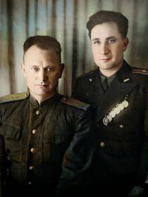 Василий и Андрей