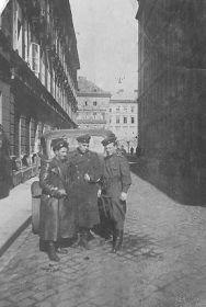 Вена 1945 г. в части
