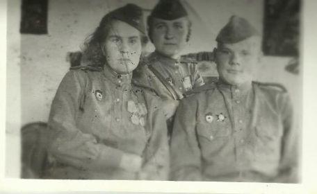 Новичкова Н.П., Дремова Е.П. 1944 г.
