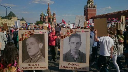 Наши на Красной площади