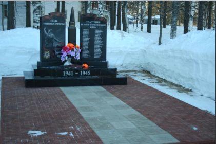 там и его имя Памятник в п. Боровой