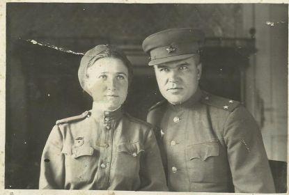 Дремова Екатерина Павловна, , Хрипко Д.И.  1945 г.