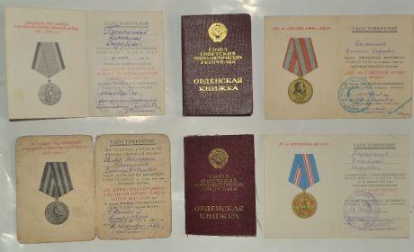 https://pamyat-naroda.ru/heroes/podvig-chelovek_nagrazhdenie24690345/