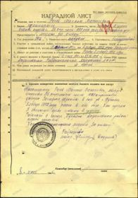 http://www.polkmoskva.ru/lk/my-veterans/edit/1155282/