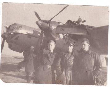 1942 год. Справа Герой Соетского союза Чесноков, ст.инженер Армии Юрков П.К., техник звена Климов Василий