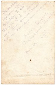 12.06.1943