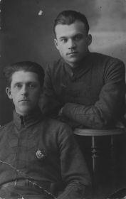 Малыгин В.А. с товарищем 9.5.1924