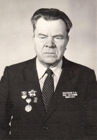 Вепрев Ефим Иванович