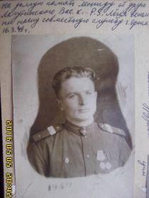 Лагутинский Василий К.