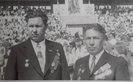 Медянов И.Н.,г.Зарафшан Узб.ССР