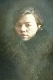 Ветошкина Александра Лаврентьевна