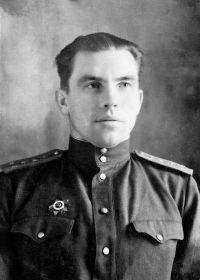 Савиночкин Иван Илларионович, 25.03.1912-26.03.1945, капитан, командир эскадрильи