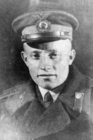 Рыжакин Виктор Константинович, 1922-23.08.1945, лейтенант, штурман