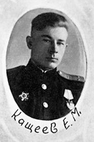 Кощеев Евгений Матвеевич, 1922-?, лейтенант, командир звена