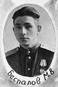 Беспалов Михаил Васильевич, 1922-?. лейтенант, лётчик