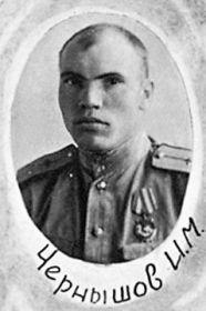 Чернышев Иван Михайлович, 17.01.1923-?, лейтенант, лётчик