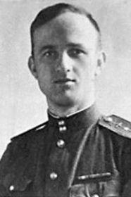 Лысенко Леонид Иванович, 04.08.1919- ?, капитан, штурман