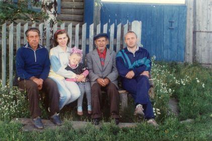 В гостях у деда Васи. Уки.1997 год