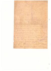 письмо с фронта жене