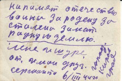 Подпись на фото