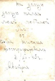 Письмо с Австрии