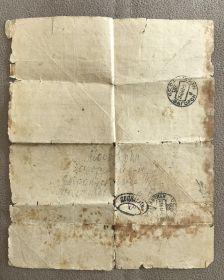 Письмо первое 2-я страница