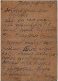 17.08.1941